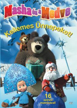 Mása és a Medve - Kellemes Ünnepeket! termékhez kapcsolódó kép