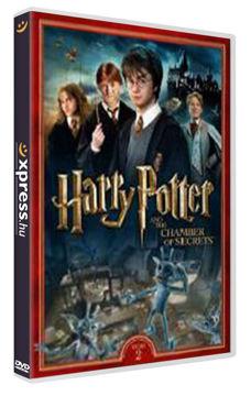 Harry Potter és a titkok kamrája (kétlemezes, új kiadás - 2016) (2 DVD) termékhez kapcsolódó kép