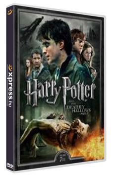 Harry Potter és a halál ereklyéi - 2. rész (kétlemezes, új kiadás - 2016) (2 DVD) termékhez kapcsolódó kép
