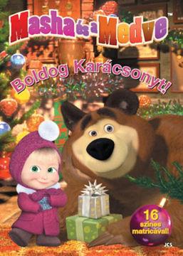 Mása és a Medve - Boldog Karácsonyt! termékhez kapcsolódó kép