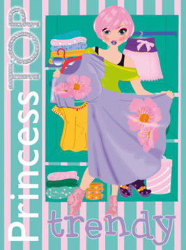 Princess TOP - Trendy (green) termékhez kapcsolódó kép