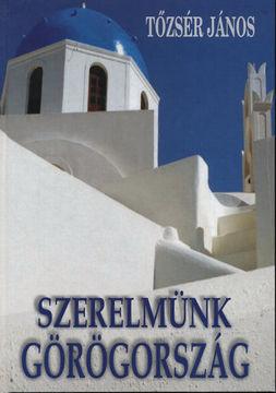 Szerelmünk Görögország - Képek, emlékek, történetek termékhez kapcsolódó kép