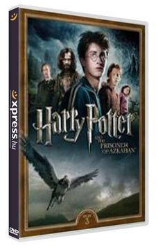 Harry Potter és az azkabani fogoly (kétlemezes, új kiadás - 2016) (2 DVD) termékhez kapcsolódó kép