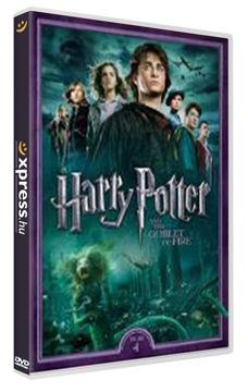 Harry Potter és a tűz serlege (kétlemezes, új kiadás - 2016) (2 DVD) termékhez kapcsolódó kép