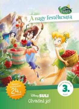 A nagy festékcsata - Disney Suli - Olvasni jó! sorozat 3. szint termékhez kapcsolódó kép